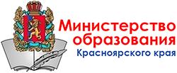 Министерство образования Кр кр